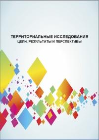 обл._школа-семинар.jpg